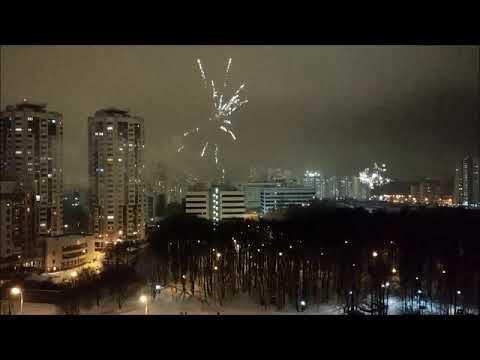 Новогодний Салют в Западном округе Москвы. Москва Новогодняя.