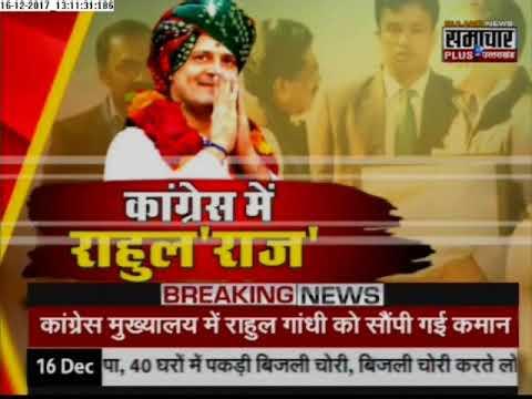 Live News Today: Humara Uttar Pradesh latest Breaking News in Hindi | 16 Dec