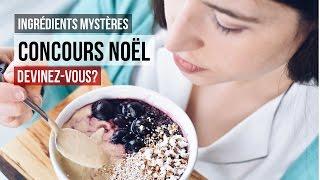 CONCOURS NOËL | Recette Santé Bol Déjeuner aux Cerises + Ingrédients Mystères