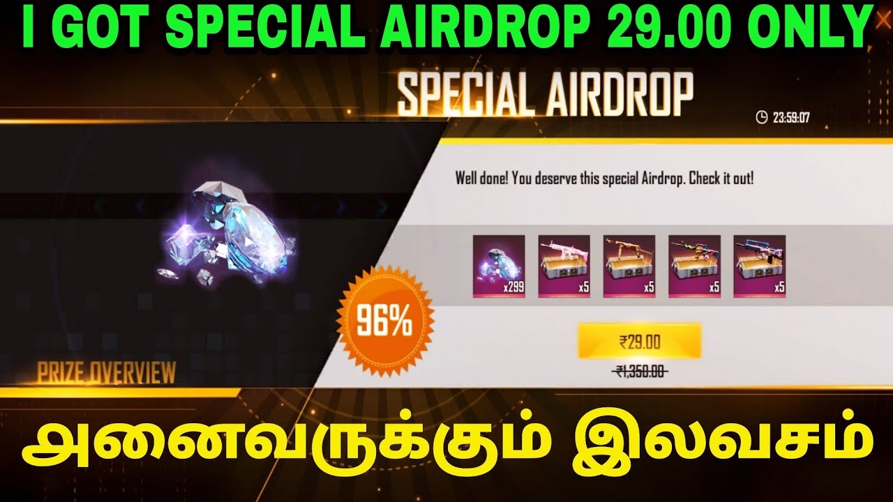 I got special airdrop ₹29.00 offer || special airdrop ₹29.00 only in free fire store gaming