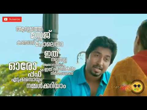 Nashta pranayam Malayalam film status video