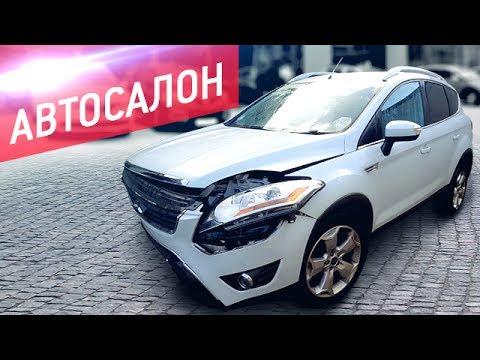 Покупка нового автомобиля ЦЕНА ОШИБКИ 1.100.000р