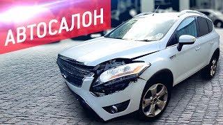 Покупка нового автомобиля!? ЦЕНА ОШИБКИ - 1.100.000р!!!