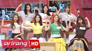 The girls who debuted after being chosen by the citizen producers, ...