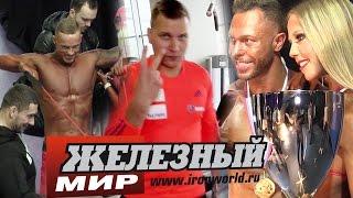 Куда СКАТЫВАЮТСЯ фитнес-каналы и станет ли Дмитров русским Коламбусом