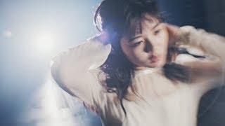 田村芽実 / 無形有形 [MV] (Verse 1)