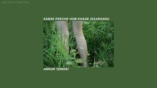 Sabse Peeche Hum Khade (Saarangi) - Ankur Tewari