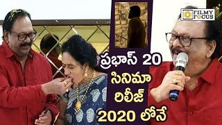 Krishnama Raju Birthday Celebrations 2020 | Prabhas, Pawan Kalyan, Prabhas 20 Movie