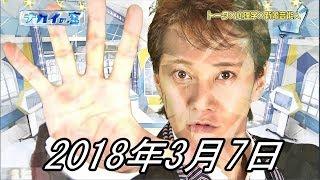ナカイの窓 3月7日(水)23:59~ 「舞台で活躍する人SP」 【ゲストMC】 ...