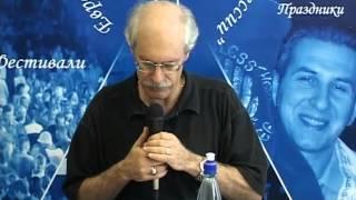 """МЕБИ Харвей Даймонд   """"Книга Исаия"""" Урок 16"""