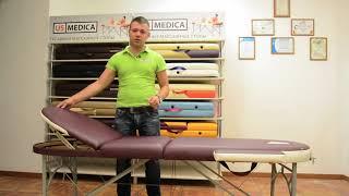 Массажные столы US MEDICA и Yamaguchi. Обзор характеристик массажных столов