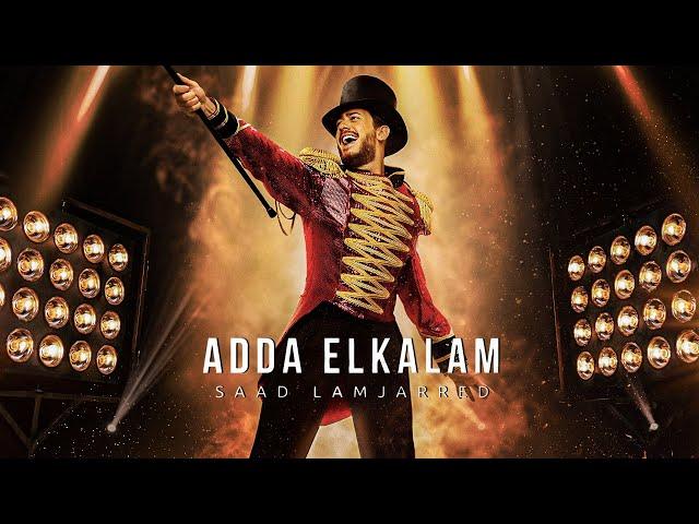 Saad Lamjarred - ADDA ELKALAM (EXCLUSIVE Music Video) | 2020 | (سعد لمجرد - عدى الكلام (فيديو كليب - Saad Lamjarred | سعد لمجرد