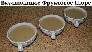 Банано-Яблочно-Апельсиновый десерт за 46 пенсов от Деревенской Кухарки. Выпуск 47