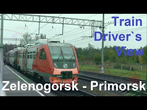 Train driver`s view Zelenogorsk - Primorsk ( Cab ride ) Russia