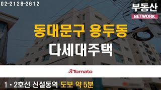 부동산네트워크 : 풍부한 교통 호재로 미래 가치 UP!…
