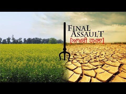 Final Assault Official Trailer | Punjabi...