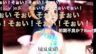 [nicovideo] アイドルマスター 「Vifta med händerna」(Basshunter Remix) thumbnail