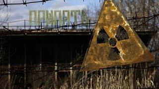 ДОКУМЕНТАЛЬНЫЙ фильм Чернобыль.ДЕНЬ ТРЕТИЙ