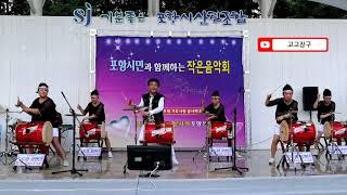 포항가요사랑봉사회본회 1주년기념행사(고고장구)