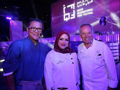 Opening Ceremony of Qatar International Food Festival 2018 - Qatar Airways