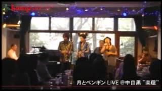 Recorded on 11/04/29 - シンガー・高宮マキさんと、BoAさん・青山テル...