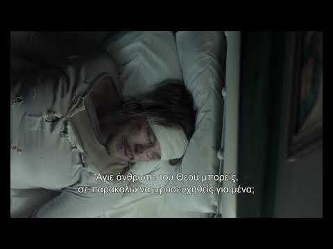 Ο ΑΝΘΡΩΠΟΣ ΤΟΥ ΘΕΟΥ - TV Spot