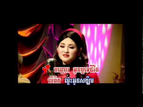 Jis Thnouk Leng Tam Kongkea (Karaoke)