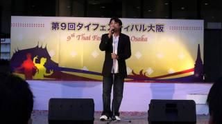 タイフェスティバル大阪2011 T-POP Palaphol (パラポン)(3曲目)
