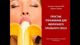 Видео орального секса в контакте уж