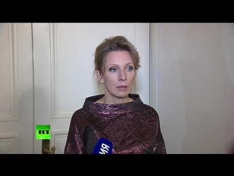 Захарова о гибели посла России в Турции: Это террористический акт