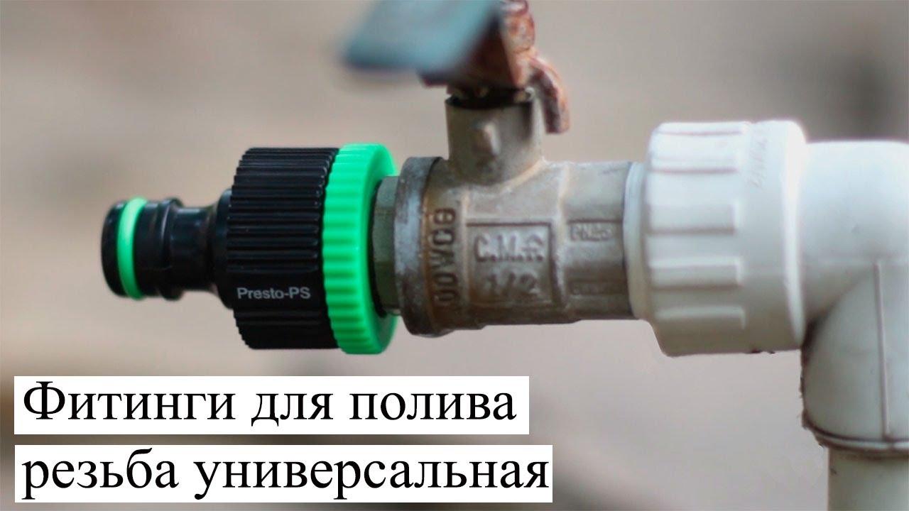 Шланг для полива Стрейч ХОЗ XHOSE в Самаре Обзор Садового Шланга .