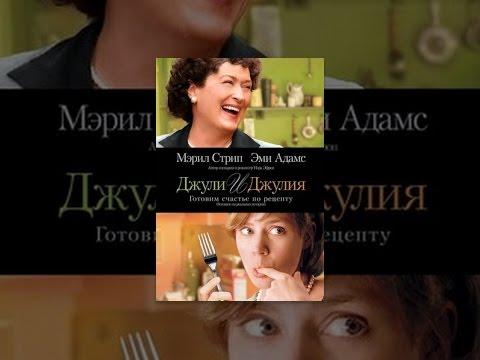 Мэрил Стрип. Фильмы с Мэрил Стрип. Часть первая.