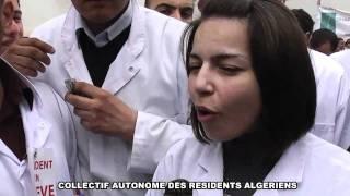 L'ENTRETIEN COMPLET DES RESIDENTS NON DIFFUSE A L' ENTV LORS DU SIT-IN 23 MARS CHU MUSTAPHA ALGER