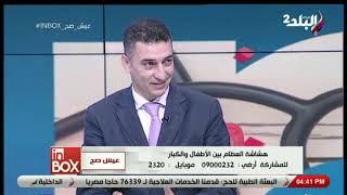 لماذا يصاب الشباب بهشاشة العظام؟ - د. محمد يحيي