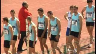 """""""Титаните на леката атлетика"""" - 100 м."""