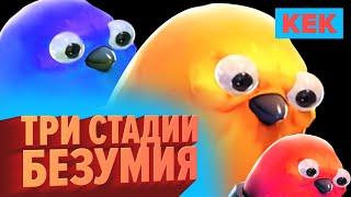 🤡 ТРИ СТАДИИ БЕЗУМИЯ • CALL OF DUTY: MW НА STOPGAME.RU