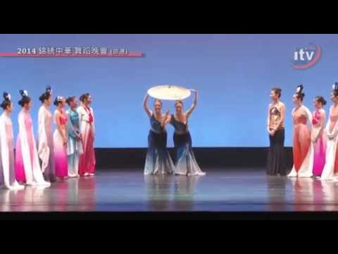 2014 Splendid China IX 錦繡中華