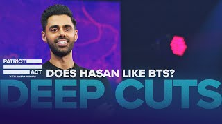 Does Hasan Believe In Aliens? | Deep Cuts | Patriot Act with Hasan Minhaj | Netflix