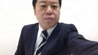 医師 求人 奈良県 口腔外科 thumbnail