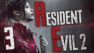 Makrela z salsą | Resident Evil 2 Remake [#3]