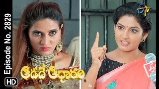 Aadade Aadharam | 9th August 2018 | Full Episode No 2829 | ETV Telugu