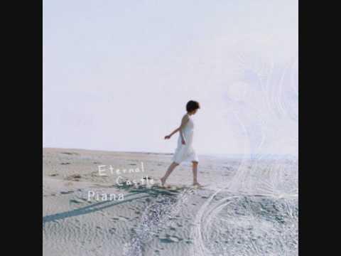 Piana - Snowflakes music