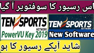 Ten sport New Software | Live Streaming | Software Le Jao