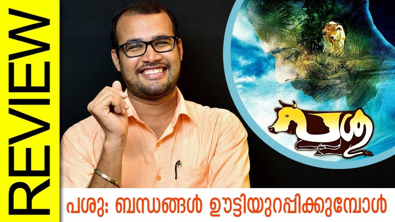 Passu Malayalam Movie Review by Sudhish Payyanur | Monsoon Media
