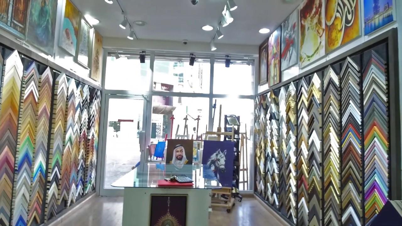 Frame Shop Dubai - Desert Frames