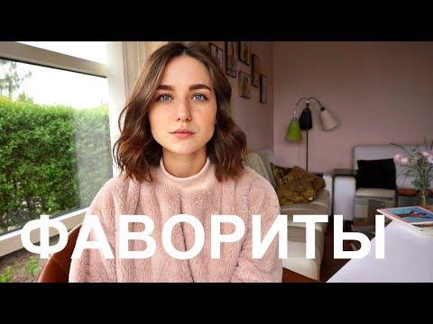 Favority Bolshaya Malenkaya Lozh Serialy Ruslar Online