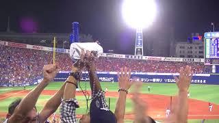 横浜DeNAベイスターズ(YOKOHAMA DeNA BAYSTARS)/決めたぞ!逆転満塁...