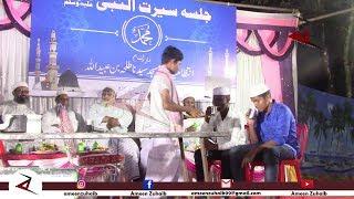 Sood par sabaq amoz Urdu mukalima | Funny Urdu Drama on Buddy/Interest/Loan