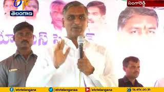Dialysis Unit | Inaugurated by Minister Harishrao at Sangareddy District