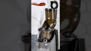 쉽고 간단하게 석류주스 만들기 - 엔유씨 통째로 원액기…